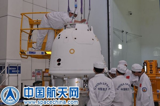 Příprava sondy Chang'e 5 (space.com)