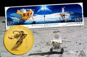 Jü-tchu se dostal i na čínské poštovní známky