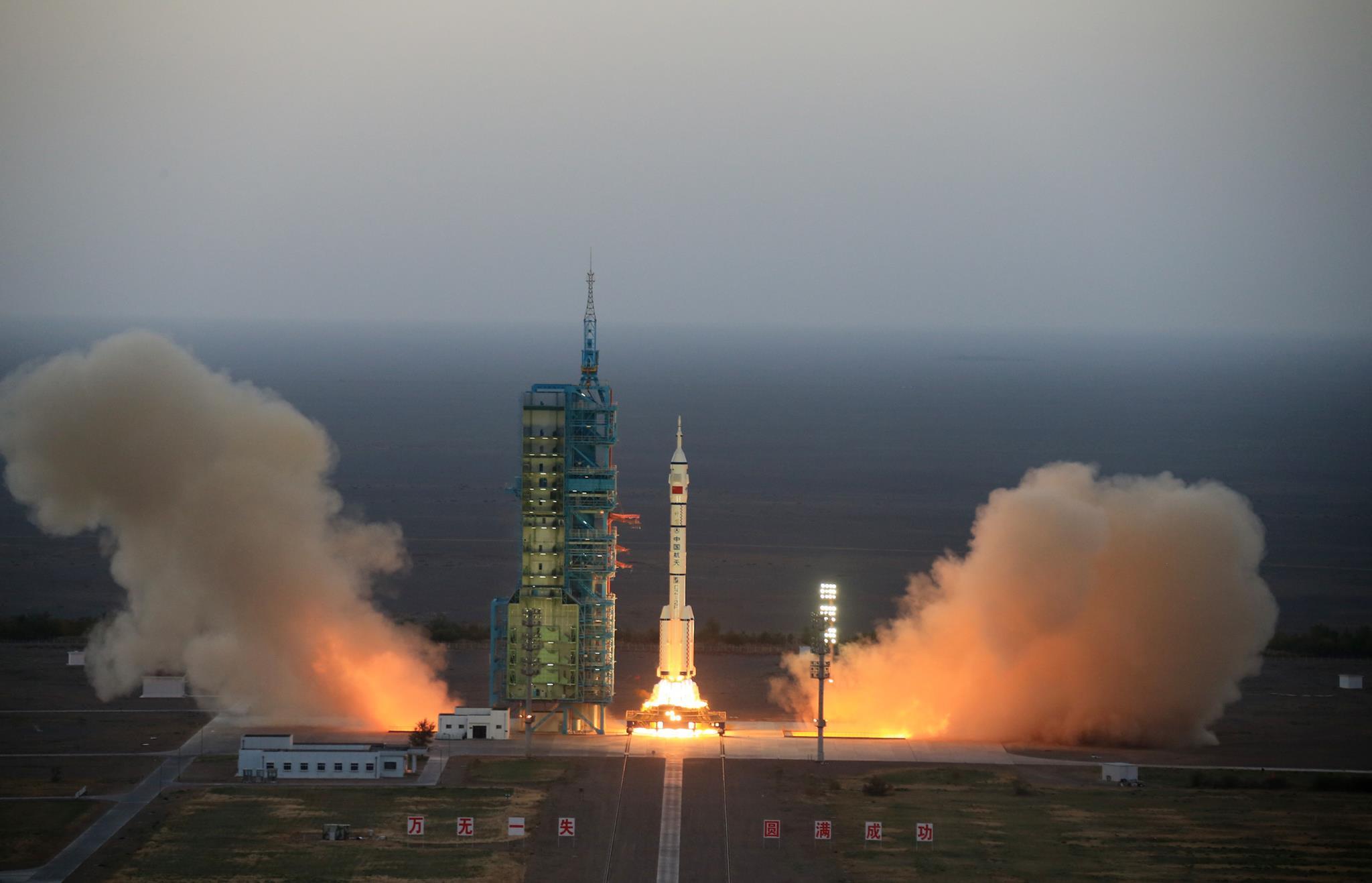 Štart lode Shenzhou-11 ku stanici Tiangong-2